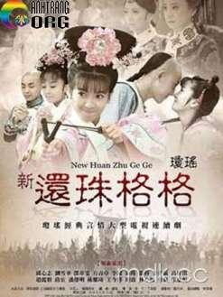 Tân Hoàn Châu Cách Cách Phần 3: Người Về Nơi Đâu